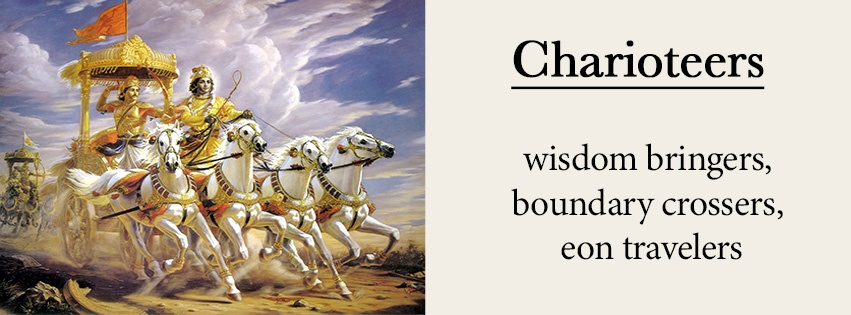 Charioteers (1)